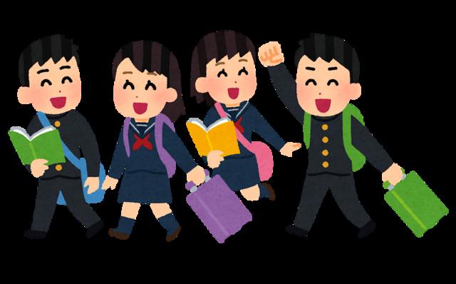 travel_happy_school_gakuran_set.png