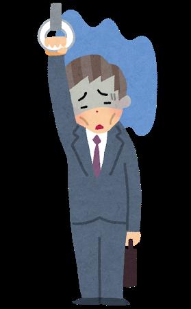 tsukareta_business_man.png