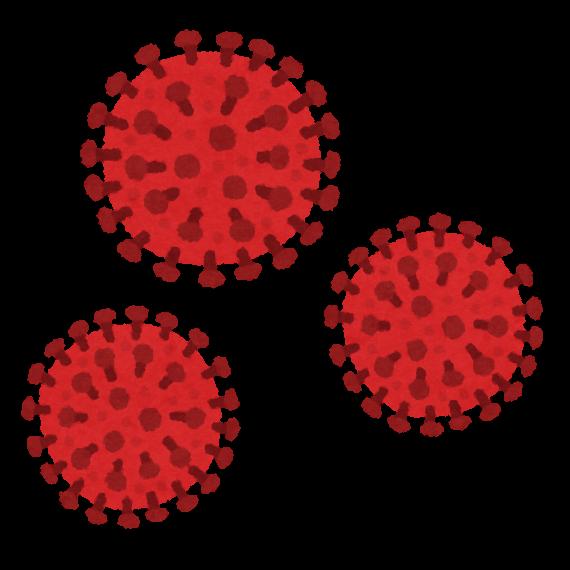 virus_corona (2).png