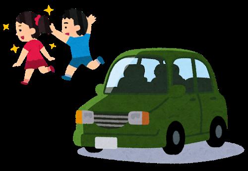 wakamono_hanareru_car (3).png